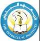 Petroleum Institute (PI) of Abu Dhabi, UAE